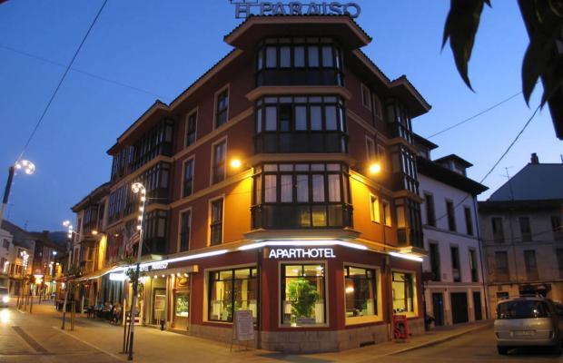 фото Gran Hotel Paraiso изображение №26