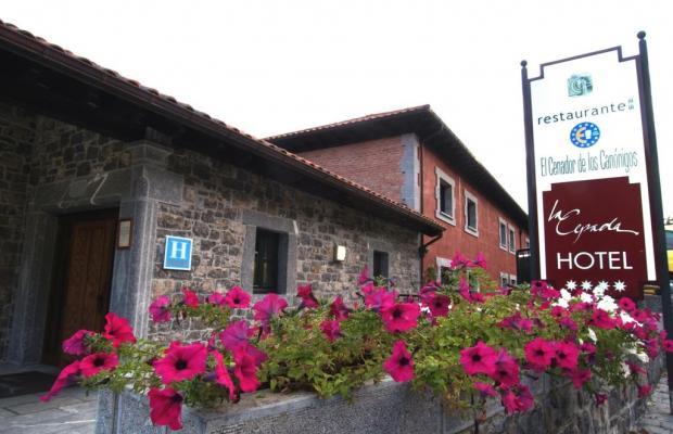 фото отеля La Cepada изображение №1