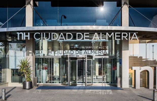 фотографии отеля NH Ciudad Almeria изображение №3