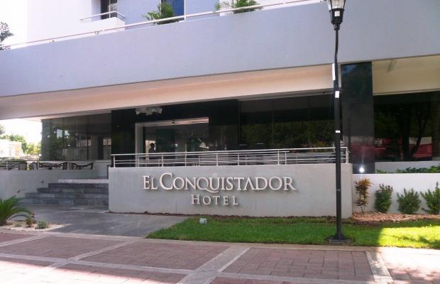 фото El Conquistador изображение №14