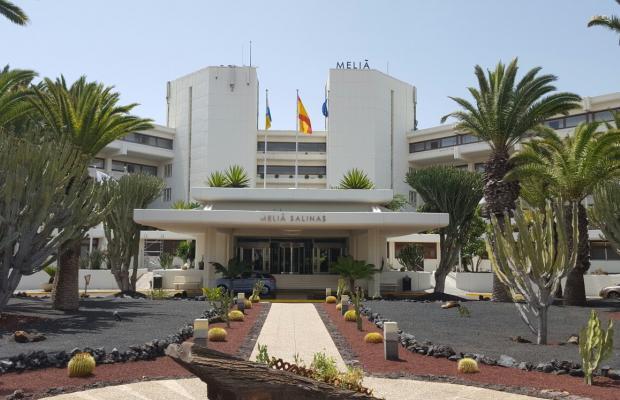 фото отеля Melia Salinas изображение №29