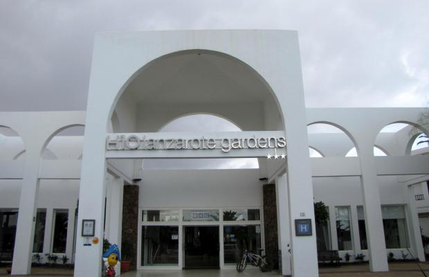 фото отеля H10 Lanzarote Gardens изображение №45