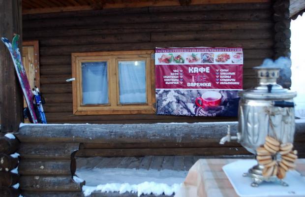 фотографии отеля Благодать (Blagodat) изображение №35