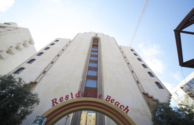 фото Residence Beach Hotel изображение №18