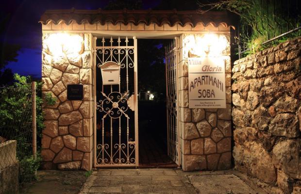 фотографии Villa Gloria изображение №8