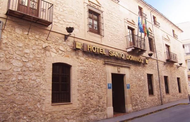 фото отеля MS Santo Domingo изображение №1