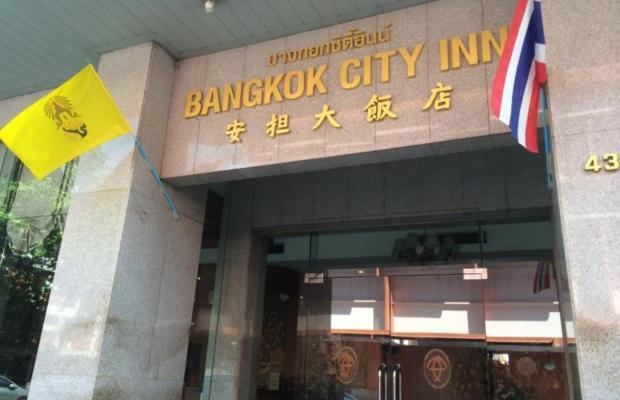 фото отеля Bangkok City Inn изображение №21