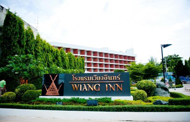 фото Wiang Inn изображение №6