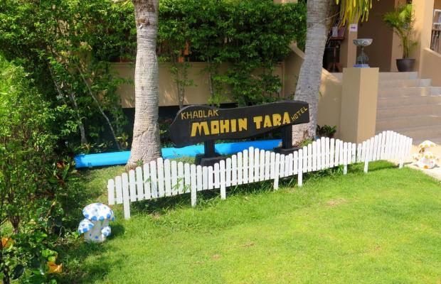 фото Khao Lak Mohin Tara Hotel изображение №22