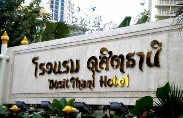 фотографии Dusit Thani Bangkok изображение №40