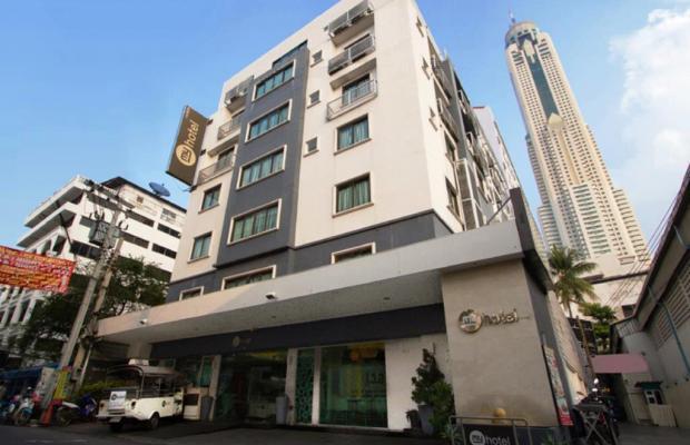 фото отеля My Hotel Pratunam изображение №1