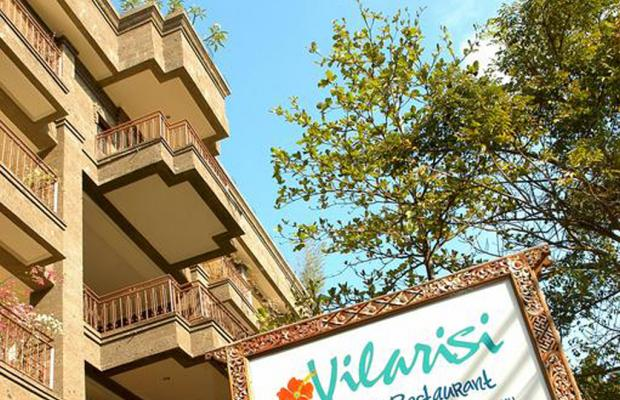 фото Vilarisi изображение №10