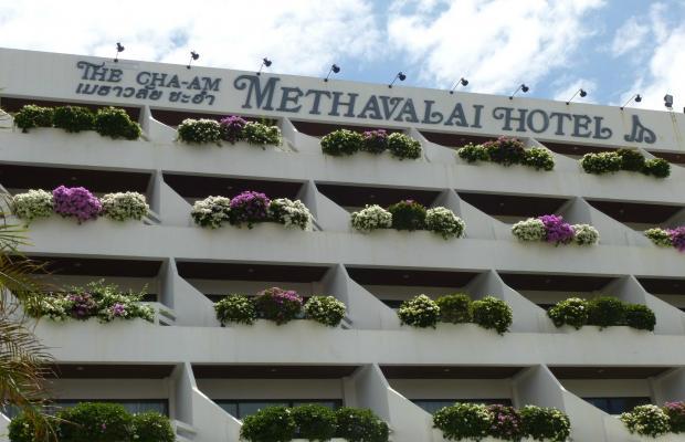 фото Cha-Am Methavalai изображение №26