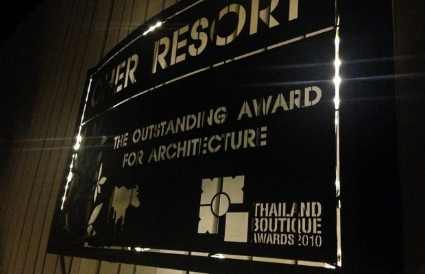 фото отеля Cher Resort изображение №77