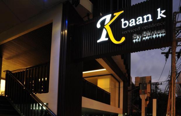 фотографии Baan K Residence by Bliston изображение №28