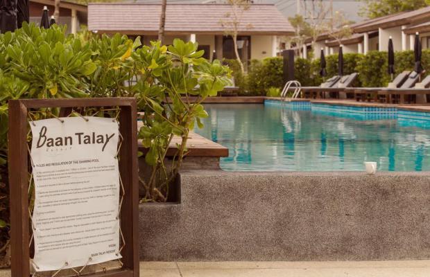 фото отеля Baan Talay Resort изображение №25