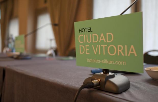 фотографии Silken Ciudad de Vitoria изображение №8