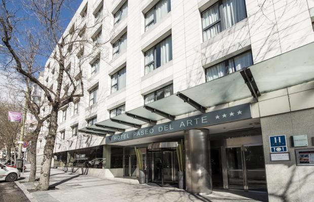 фото отеля Hotel Paseo Del Arte изображение №25