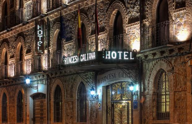 фото отеля Princesa Galiana изображение №9