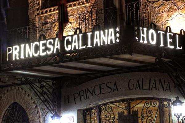 фотографии Princesa Galiana изображение №8