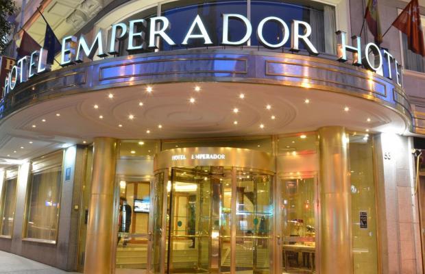 фото Emperador изображение №30