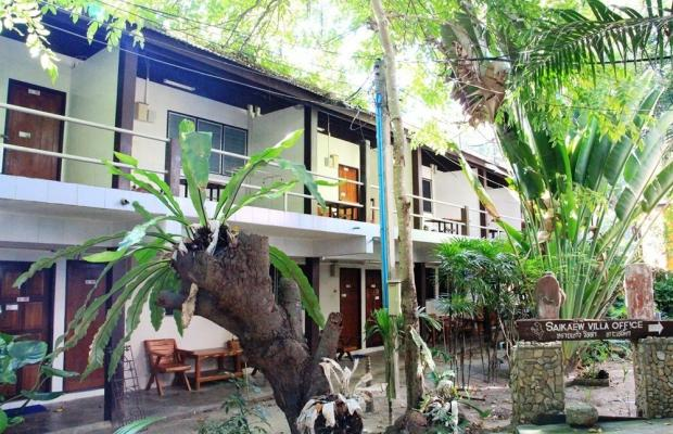 фотографии Saikaew Villa изображение №28