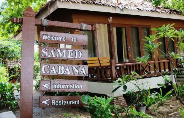 фотографии Samed Cabana Resort изображение №4