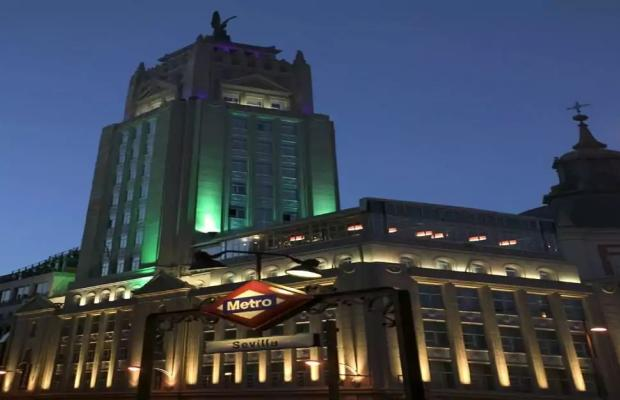фото отеля Petit Palace Alcala Torre (ex. High Tech Petit Palace Alcala Torre) изображение №37