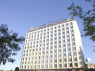 Abba Madrid Hotel, 4*