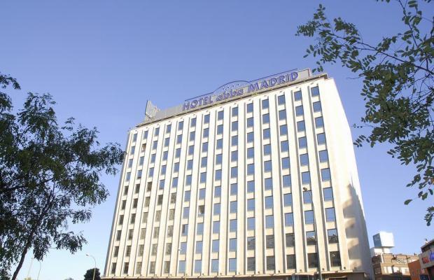 фото отеля Abba Madrid Hotel изображение №1
