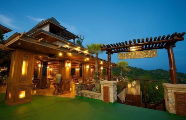 фотографии Ko Tao Resort изображение №20