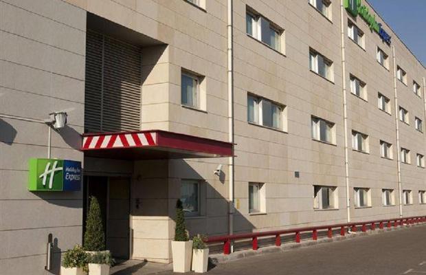 фото отеля Holiday Inn Express Alcorcon изображение №1
