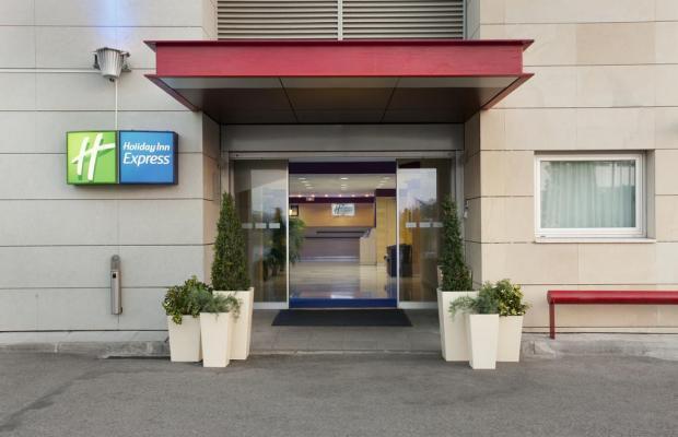 фото Holiday Inn Express Alcorcon изображение №2