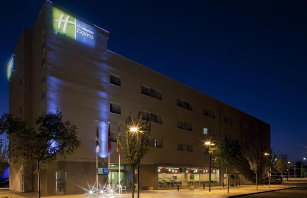 фотографии отеля Holiday Inn Express Madrid-Getafe изображение №3