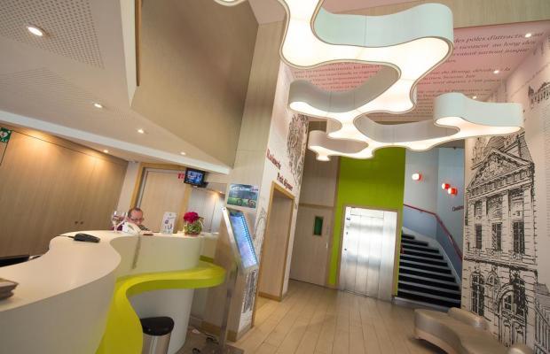фотографии отеля Ibis Dijon Central изображение №3