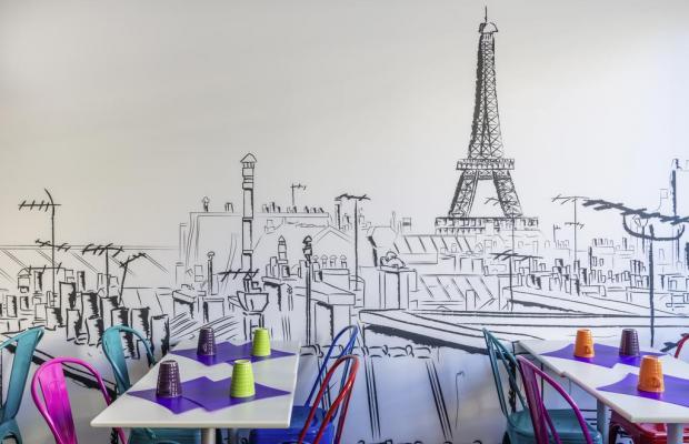 фото Paris Eiffel Cambronne изображение №14