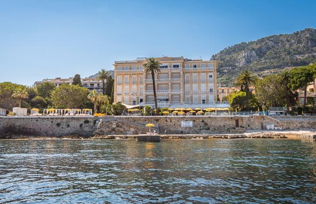 фотографии Hotel Metropole (ex. Le Metropole) изображение №12