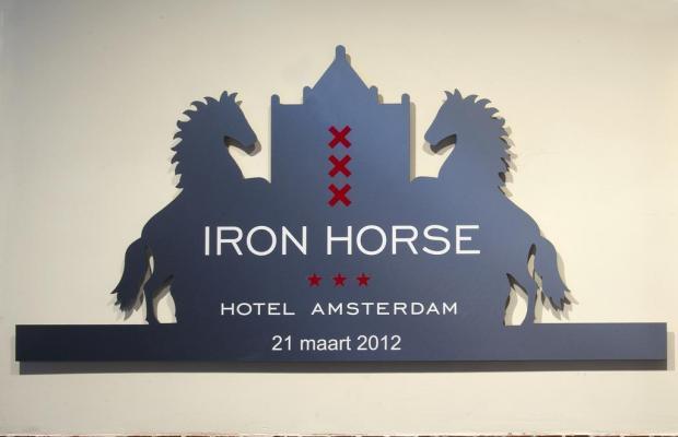 фото Iron Horse изображение №14