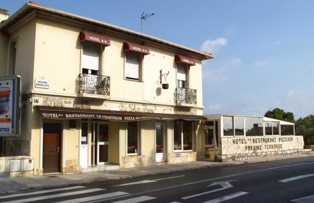фото Le Chaudron изображение №10