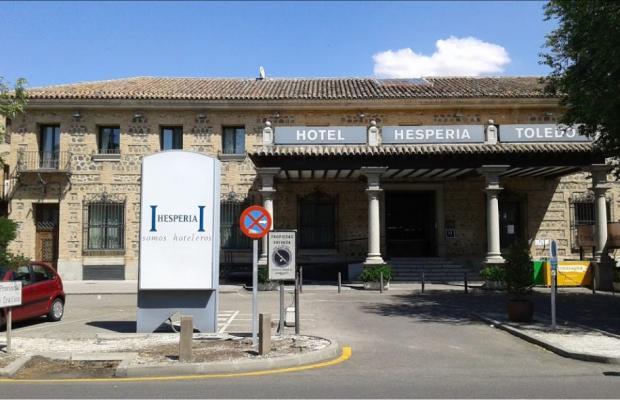 фото Hesperia Toledo изображение №2