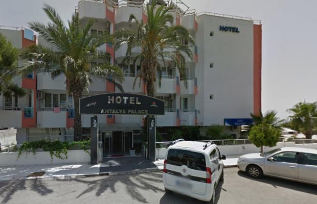 фото Antalya Palace Hotel (ex. Grand Moonlight Hotel) изображение №2