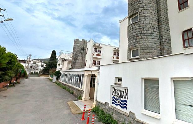 фото отеля Reishan Apart Hotel изображение №1