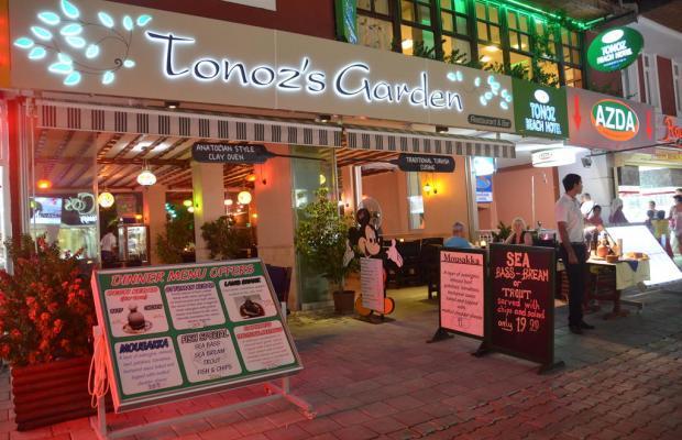 фото отеля Tonoz Beach изображение №21