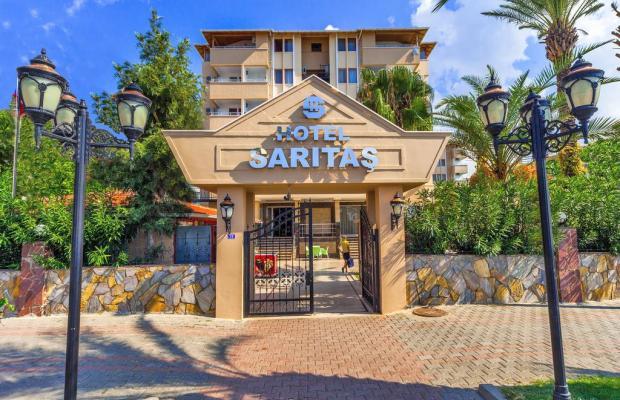 фото Saritas изображение №2