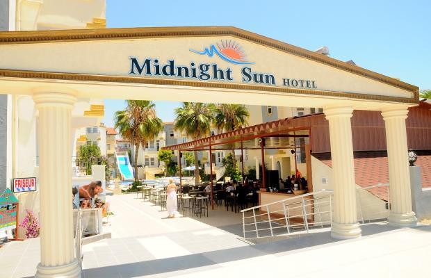 фотографии Midnight Sun Hotel изображение №24