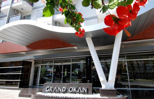 фотографии Grand Okan изображение №32