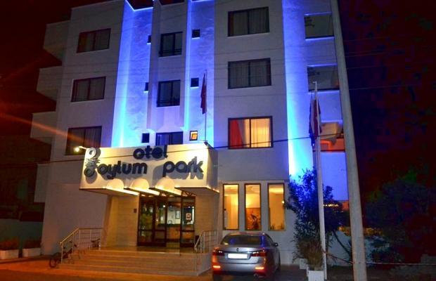 фотографии отеля Oylum Park изображение №7