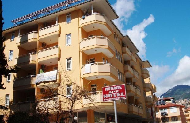фото отеля Mirage Suite изображение №1