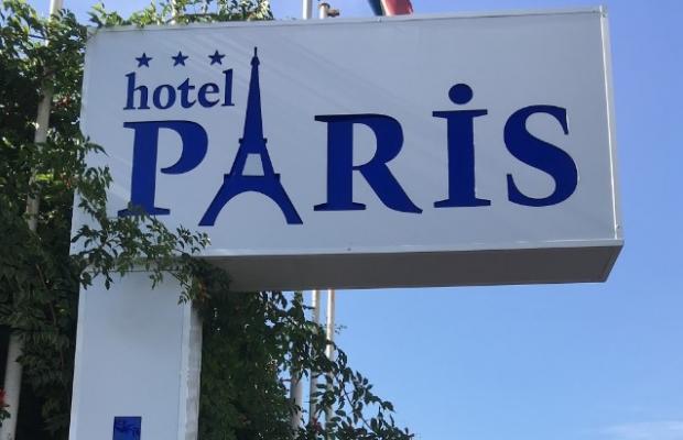 фото Paris (ex. Silvana) изображение №6