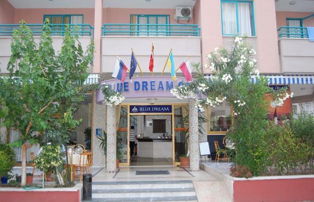 фотографии Blue Dream изображение №8
